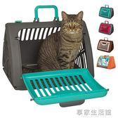 貓提籃貓包外出貓旅行箱寵物航空箱背包貓貓窩可折疊可空運·享家生活館 YTL