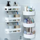 衛生間置物架壁掛洗手間洗漱臺吸盤廚房廁所吸壁式免打孔浴室收納 lh1047【3C環球數位館】