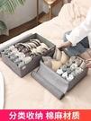 內衣收納盒 內衣襪子收納盒抽屜式布藝有蓋...