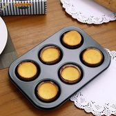 微波爐烤箱用的做餅干蛋糕模蛋撻的模具家用烘焙不粘馬卡龍烤盤