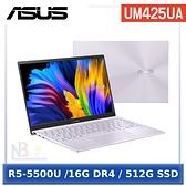 ASUS ZenBook 14 UM425UA-0042PR55500U 星河紫(R5-5500U/16G/512G PCIe/14 FHD)