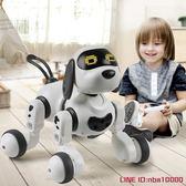 遙控玩具電動遙控機器狗說話走路會唱歌 智慧感應兒童玩具男孩1-2-3-6周歲 MKS年終狂歡