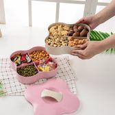 創意雙層干果盤糖果盒結婚過年零食盒瓜子盒堅果盒干果盒分格帶蓋 美芭