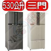 聲寶 【SR-A53DV(Y2)】 530L 3門電冰箱 炫麥金