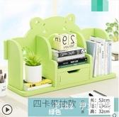 兒童書架置物架桌面桌上寶寶學生簡易簡約現代繪本架創意小經濟型 FF5675【Pink 中大尺碼】