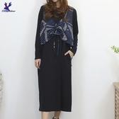 【秋冬新品】American Bluedeer - 假兩件連衣裙 二色