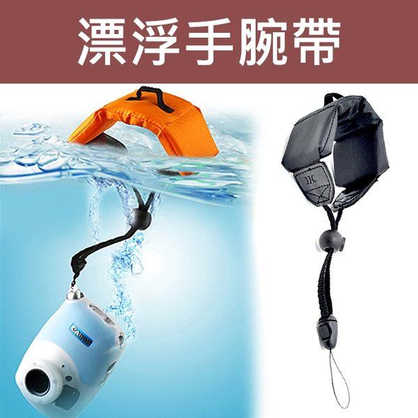 【聖佳】SWD9漂浮手腕帶 手脕繩 相機繩 手腕帶 相機帶 防水相機 浮潛衝浪 顏色隨機出貨