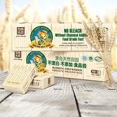 泉林本色 紙手帕面紙10小包_愛家嚴選 純素天然 環保材質 無漂白 麥稈衛生紙