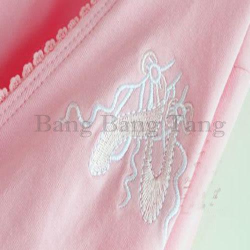 ☆棒棒糖童裝☆粉色兒童舞衣 澎裙 芭蕾舞衣外套 M/L/XL/XXL