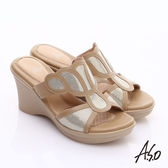A.S.O 挺麗氣墊 全真皮奈米氣墊楔型涼拖鞋  卡其