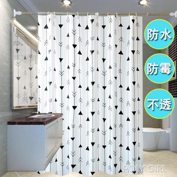 浴室防水簾子衛生間隔斷浴簾布洗澡間沐浴簾門簾掛簾窗戶拉簾  ATF  夏季狂歡