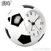 漢時鬧鐘創意學生靜音鬧鐘簡約床頭足球小鬧鐘卡通時鐘HA09  居家物語