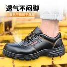 防砸防刺穿 焊工鞋 電銲鞋 防護鞋 新款超輕量透氣 免運費 安全防護鞋 勞工鞋 運動鞋