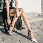 涼鞋女夏2018新款細跟包頭百搭中跟尖頭性感一字扣氣質優雅高跟鞋-大小姐韓風館