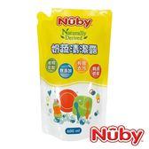 Nuby 奶蔬清潔露補充包(600ml) 麗翔親子館