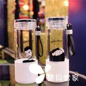 水杯  原宿水杯玻璃杯女學生韓國隨手杯簡約韓版情侶創意潮流耐熱玻璃杯