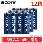 【免運費】SONY 高效能 3號AA鹼性電池(一次性電池)X12顆【加碼贈3號電池收納盒X3個】