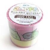 asdfkitty*日本san-x角落生物粉紅色寬版裝飾膠帶-45mm*4m-日本製