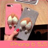 【萌萌噠】iPhone 6S Plus (5.5吋) 韓國創意可愛立體 柯基犬屁股保護殼 全包軟殼 手機殼 手機套 掛繩