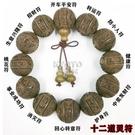 佛珠手串男檀木貔貅手鍊沉香文玩黃花梨刻字小葉紫檀念珠金絲