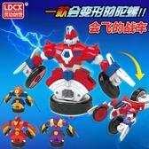 靈動創想正版魔幻陀螺3代機甲戰車2赤影炎神男孩玩具兒童戰斗套裝 台北日光