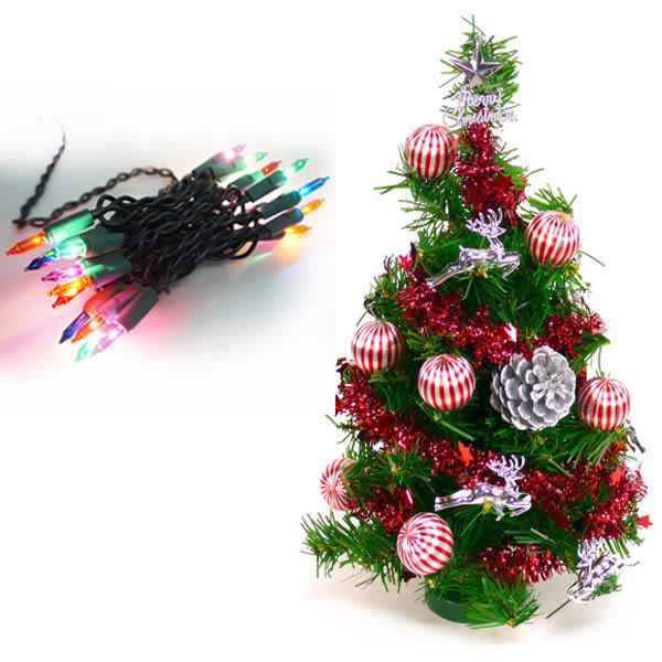 台灣製可愛迷你1呎(30cm)裝飾聖誕樹 (銀松果糖果球色系)(+20燈樹燈串)