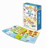 走到哪玩到哪(3):數字益智遊戲87(進階版/附可重複書寫用卡片50張+白板筆)