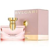 【母親節最實用的禮物】寶格麗BVLGARI玫瑰花女性淡香精-50ml [97692]