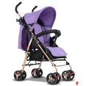 四季嬰兒推車簡易超輕便攜可坐可躺折疊避震傘車手推車