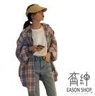 EASON SHOP(GW7224)韓版撞色格紋長版前短後長排釦開衫長袖襯衫外套罩衫落肩防曬衫寬鬆格子空調衫