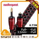 【愛拉風】 Audioquest Opt...
