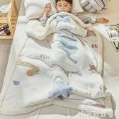兒童毛毯加厚冬季羊羔絨小被子學生幼兒園午睡寶寶嬰兒珊瑚絨毯子「時尚彩紅屋」