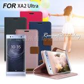 Xmart for SONY Xperia XA2 Ultra 度假浪漫風支架皮套 - 灰 / 桃 / 粉 / 藍