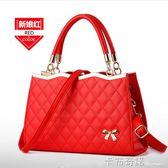 女包結婚包包新款女士手提包女紅色皮包時尚新娘包單肩斜背包/側背包 卡布奇諾