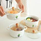 日式泡面碗大號家用微波爐湯碗