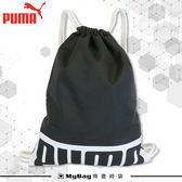 PUMA 束口袋 黑色 經典素面LOGO 後背包 休閒大容量 運動包 074961 得意時袋