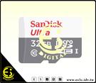 ES數位 SanDisk Ultra 100M Class 10 Micro SDHC TF 32G 記憶卡