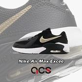 Nike 休閒鞋 Air Max Excee GS 黑 金 女鞋 大童鞋 運動鞋 【ACS】 CD6894-006