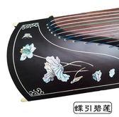 實木古箏專業入門初學考級琴演奏樂器成人兒童 aj6788【花貓女王】