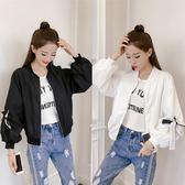 棒球外套/春秋韓版學生bf寬松薄款短款長袖服潮夏防曬衣