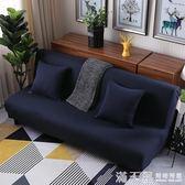 北歐風沙發床套罩無扶手簡易全包萬能套折疊清倉三人1.5\1.8米長 滿天星
