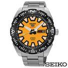 SEIKO 精工5號 SRP745J1 (4R36-04V0Y) 潛水機械錶 男錶/45mm