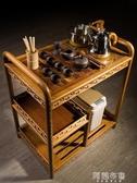茶具車 花梨實木移動茶車茶台 中式簡易茶盤小茶桌 茶具套裝電熱爐家用 MKS阿薩布魯