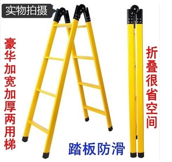 加厚1.5米2米人字梯兩用梯子摺疊家用直梯鋼管工程伸縮爬梯閣樓梯 快速出貨