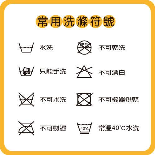 【PLAYBOY】100%純棉 親膚羅紋V領短袖衫-P6636B