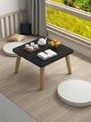北歐飄窗小茶幾ins風榻榻米簡約窗臺陽臺茶桌矮桌地毯小型桌子 果果輕時尚