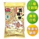 【馬玉山】五穀米350g 100%全天然...
