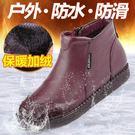 小皮鞋 秋冬季中老年皮棉鞋女真皮軟底短靴子平底女鞋防滑加絨媽媽鞋皮鞋 夢藝家