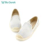 Bo Derek 貼鑽透膚編織平底休閒鞋-白色