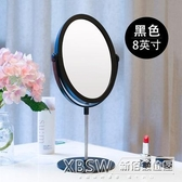 台式宿舍化妝鏡子桌面便攜小圓鏡子少女心雙面鏡梳妝鏡公主鏡『新佰數位屋』